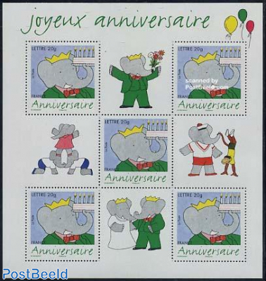 Anniversaire, Babar m/s (with 5 stamps)
