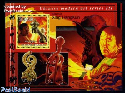 Chinese modern art s/s