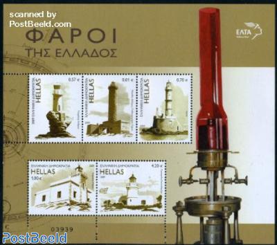 Lighthouses 5v m/s