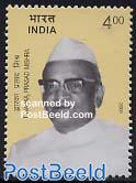 Dwarka Prasad Mishra 1v