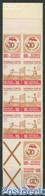 Thomas cup booklet with extra stamp and cross on right side, Rare!!!