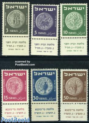 Coins 6v