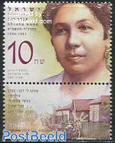 Esther Raab 1v