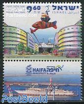 Palmer Gate Haifa 1v