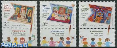 Simchat Torah 3v