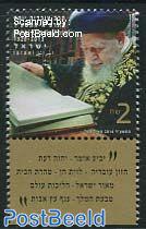 Rabbi Ovadia Yosef 1v