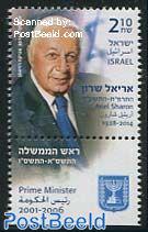 Ariel Sharon 1v