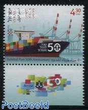 Ashdod Port 1v