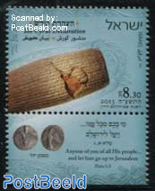 The Cyrus Declaration 1v