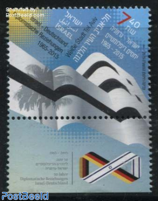 Joint Issue Germany 1v, 50 Years Diplomatic Relations