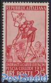 Carlo Lorenzini, Pinochio 1v