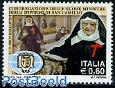 Sisters of San Camillo 1v