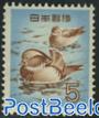 Definitive, duck 1v