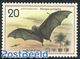 Nature conservation, bat 1v