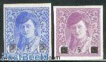 Overprints on newspaper stamps 2v
