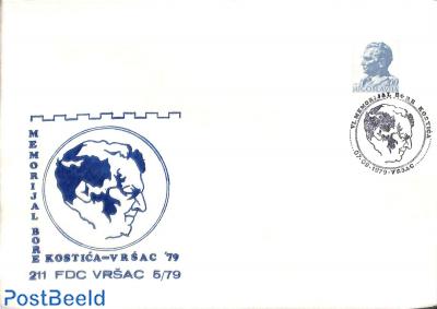 VRSAC 79