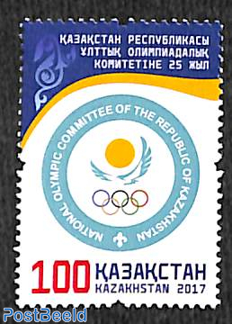 National Olympic Commitee 1v