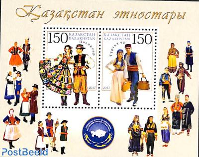 Etnic population s/s (Polish-Turkish people)