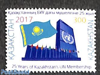 25 years UNO membership