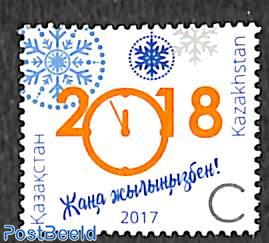 Newyear 2018 1v