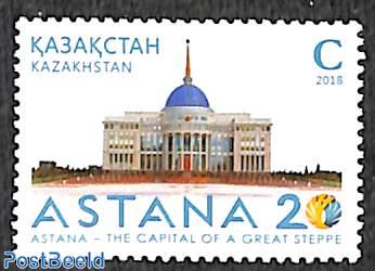 Astana 20 years Capital 1v