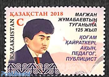 Magzhan Zhumabayev, poet 1v