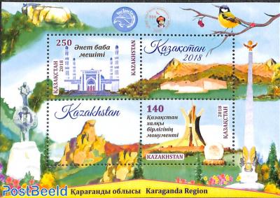 Karaganda region 4v m/s
