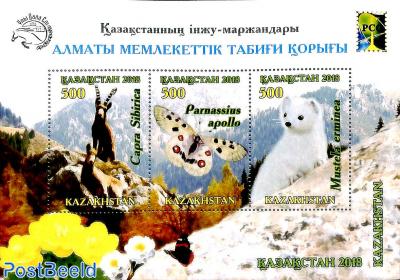 Almaty reserve 3v m/s
