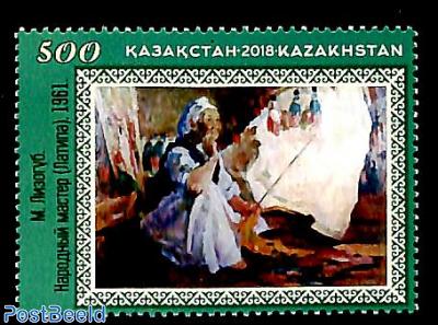 125 years Latipa Khodzhikova 1v