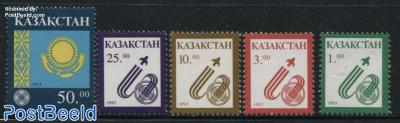 National symbols 5v