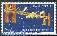 Cosmonautic day 1v