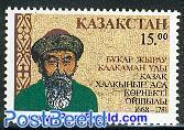 B.Z. Kalkaman 1v