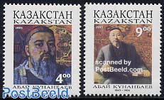 A. Kunanbajew 2v