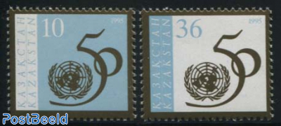 50 years UNO 2v