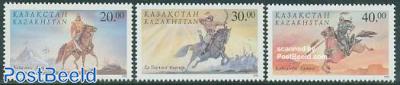 National epos, horses 3v