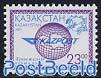 World postal day 1v