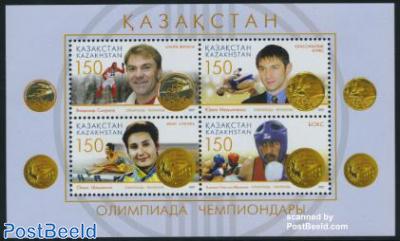 Olympic champions 4v m/s