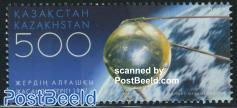 50 Years satellites 1v