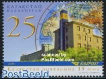 15 Years Kazakh post 1v