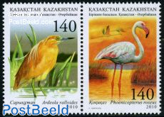 Waterbirds 2v [:], joint issue Azerbayan
