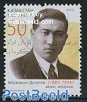 Mirzhakyp Dulatov 1v