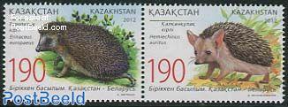 Hedgehog, Joint issue Belarus 2v [:]