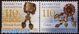 Jewels 2v [:], joint issue Latvia