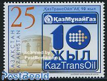 10 Years KAZ gas & oil 1v