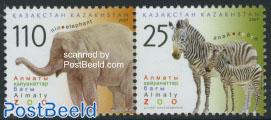 Almati zoo 2v [:]