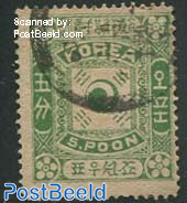 5p, Type II, Stamp out of set