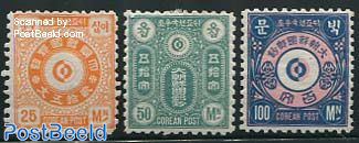 Definitives 3v (never used for postal purposes)