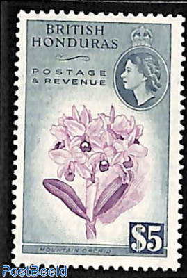 $5, Stamp out of set