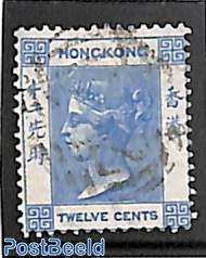 12c, dark blue, Stamp out of set