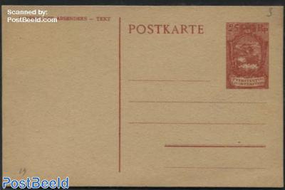 Postcard 25Rp